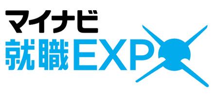 マイナビ就職EXP
